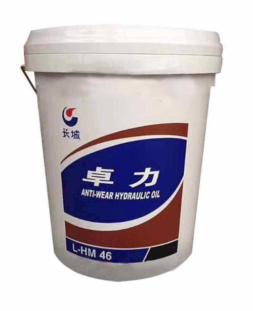 济宁液压油
